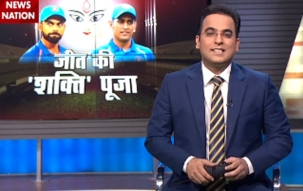 India vs Australia: India aim to dominate Australia in Eden Gardens ODI