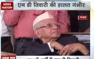 BJP  leader and former UP CM N.D. Tiwari suffers brain stroke, hospitalised
