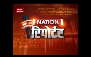 BJP national executive meet to begin in New Delhi today