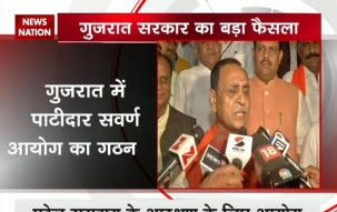 BJP gives nod to reservation of Patel community