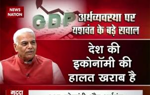 Aaj Ka Mudda: Yashwant Sinha speaks up on GDP decline, noteban and GST