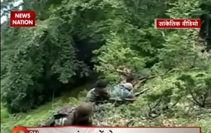 Question Hour: Indian Army targets Naga insurgents on Indo-Myanmar Border