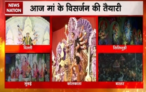 Durga puja: Idol immersion to take place in Delhi
