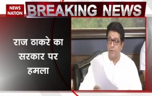 Elphinstone stampede: Raj Thackeray threatens to stop bullet train work