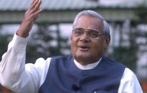 When former PM Atal Bihari Vajpayee addressed UN in Hindi for first ever time