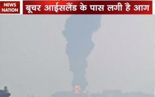 Mumbai: Fire At Oil Depot On Butcher Island