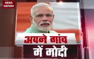 PM at Vadnagar visits Hatkeshwar Temple, launches Mission Intensified Indradhanush