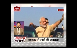 Speed News: PM Modi launches Mission Intensified Indra Dhanush in Vadnagar