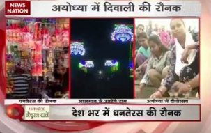 Dhanteras celebrated across India, people buy jewelry, household items