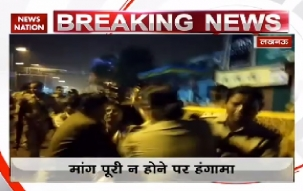 Lucknow: Police lathicharge on Anganwadi workers, demanding status of state workers