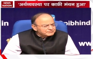 FM Arun Jaitely addressing press conference over current economy conditions