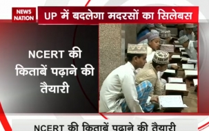 UP Madrasa board starts preparation to teach students from NCERT books