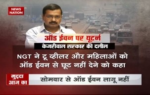 Mudda Aaj Ka: Why Delhi Chief Minister Arvind Kejriwal took 'U-turn' and called off odd-even scheme?