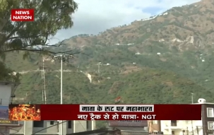 Vaishno Devi: Pony operators protest against NGT's new direction to open route by November 24