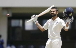 Stadium: Virat Kolhi becomes the first captain to score hat-trick of centuries in test series