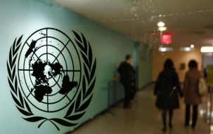 Nation View: United Nation report suggest good GDP growth in next two years