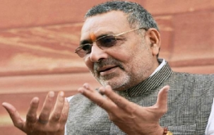 News Nation Exit Poll predicts BJP's win: Giriraj Singh says this is a step towards Congress free India