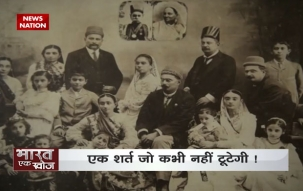 Bharat Ek Khoj: How Parsis who migrated from Iran flowered in Indian soil?