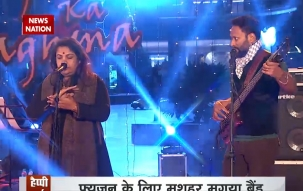 News Nation Exclusive: Welcome 2018 with 'Pyaar Ka Nagma' featuring Mrigya band