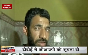 Suspected terrorist nabbed by UP Police in Mathura