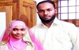 You Cannot Investigate Hadiya's Marriage: Supreme Court Tells NIA