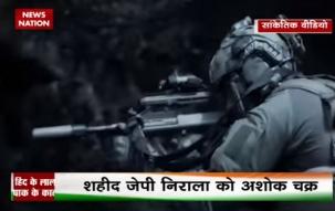 IAF Commando JP Nirala awarded Ashok Chakra on Republic Day