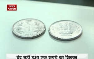 One rupee coin gets demontise in national capital?