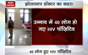 UP: 40 HIV positive cases detected in Unnao's Bangarmau
