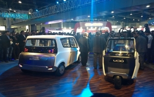 Auto Expo 2018: Mahindra introduces range of electric concept vehicles