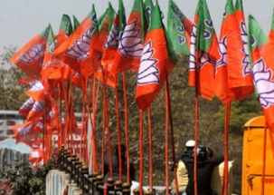 Assembly Elections: BJP leads in Tripura and Nagaland elections results