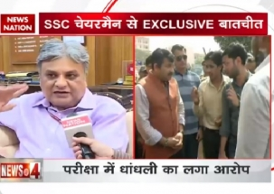 NN Exclusive: SSC Chairman Ashim Khurana speaks on paper leak issue  and controversy