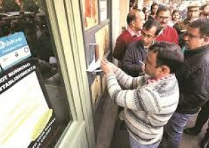 Delhi: Major Markets call for 'band' today against sealing drive