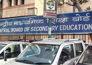 Nation Reporter: CBSE Class 12 Accountancy exam paper leaked; board denies such news
