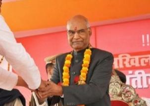 Super 50: President Ram Nath Kovind arrived in Odisha on a two day visit