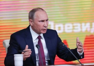 Vladimir Putin wins Russian presidential election with 76.67 per cent vote