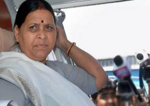 Nation Reporter: Rabri Devi protests against state govt outside Legislative Council
