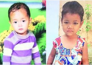 2-year-old and his 3-year-old sister drown in 3-ft tank