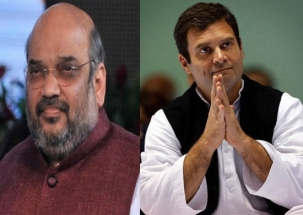 India Bole: Congress protests over Dalit issue by fasting, BJP to fast on April 12