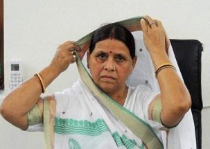 Railway Hotel Tender Case: CBI raids Rabri Devi's residence, questions Tejashwi Yadav