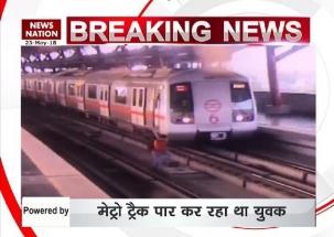 Narrow escape for 21-year-old, crossing Delhi Metro tracks at Shastri Nagar station