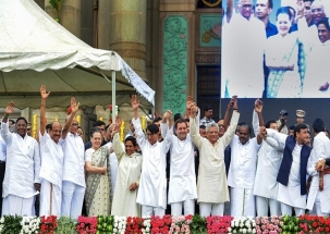 Nation Reporter: HD Kumaraswamy takes oath with galaxy of top leaders in attendance
