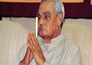 Former PM Atal Bihari Vajpayee admitted to AIIMS hospital