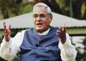 Atal Bihari Vajpayee's condition stable now: AIIMS