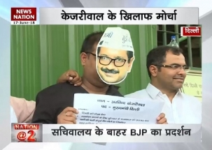Delhi BJP leaders stage mask-protest against Kejriwal government's 'non-performance'