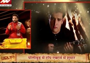 Luck Guru June 24: Horoscope of Bollywood actor Jimmy Shergill