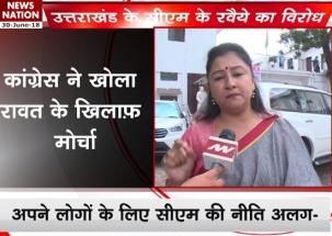 Teacher Arrested Over Row With Uttarakhand Chief Minister