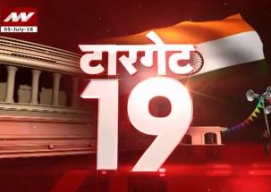'Target 19' - Ground report from Bengaluru