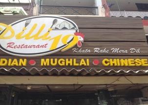 Argument over parking space! Delivery boys vandalise restaurant in Delhi's  Kalkaji