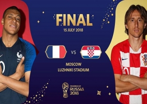 FIFA World Cup 2018 Final: Will Croatia be able to clinch the prestigious trophy first time in history?
