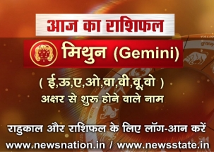 Gemini: Your Horoscope Today | Predictions for July 25